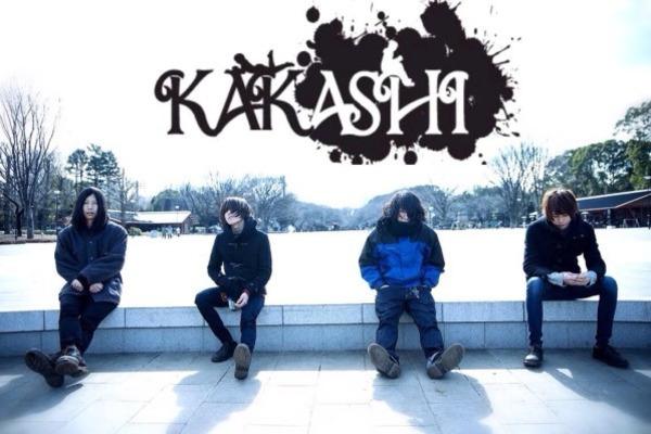 心の奥底を紐解いていくロックバンド【KAKASHI】